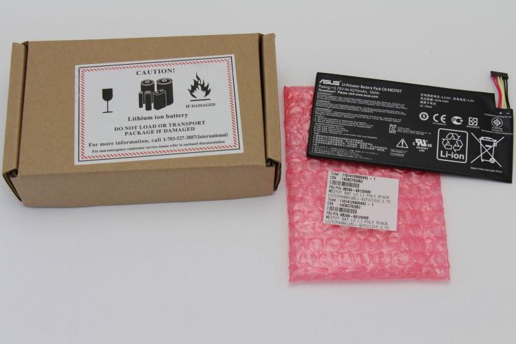 ASUS Original Verpackung 0B200-00120400