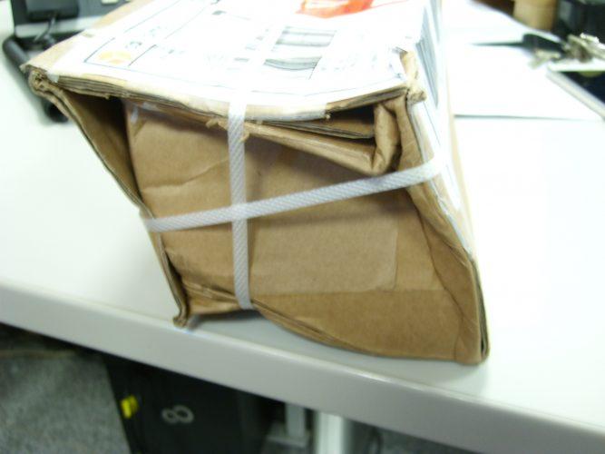 Paket Beschädigt Was Ist Zu Tun Ipc Computerde Blog