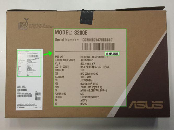 Asus Modell identifizieren